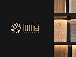 陌林香   家具品牌设计