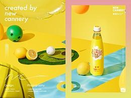 新罐头 ✖ 创意视觉 ✖「宜简」