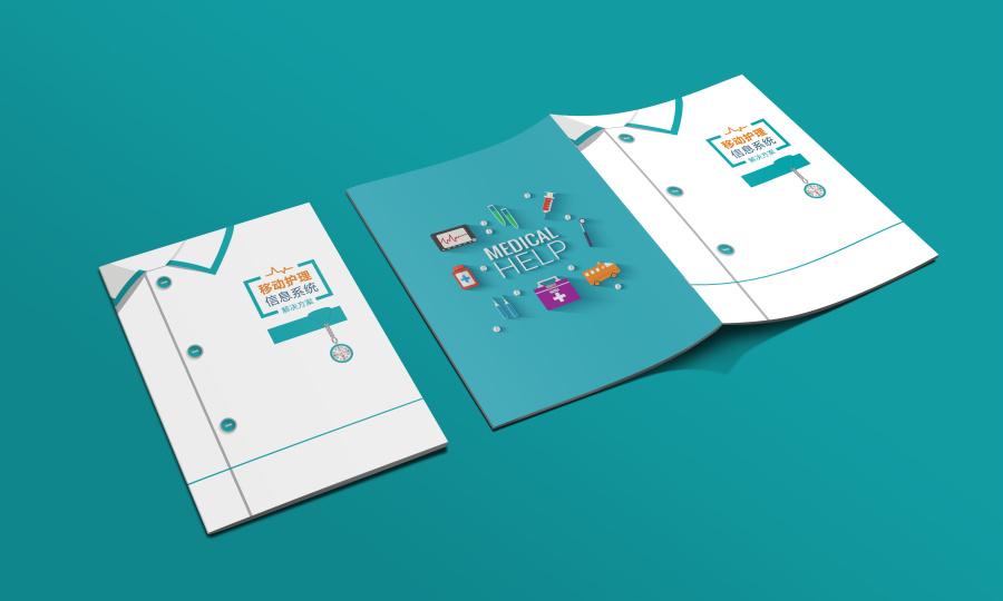 海融移动护理画册画册设计|平面/软件|客户|yes室内设计师书装记录表图片