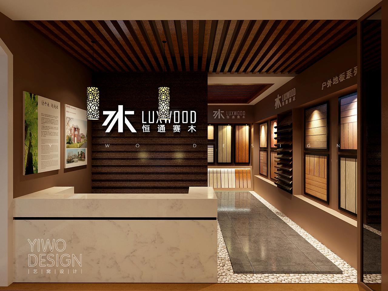 建材展厅设计图片