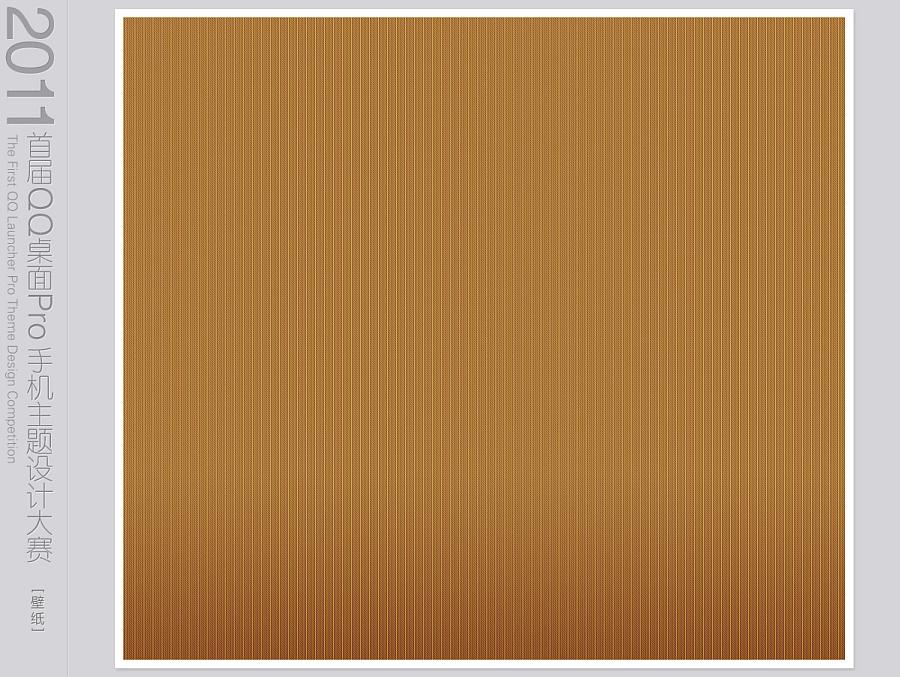 查看《铁木真》原图,原图尺寸:1197x900