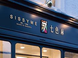 【醒狮】- SISSY ME七色麻高端女装品牌形象重塑全案