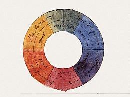 色彩理论之 简简史