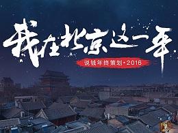 2017写写字(新增)