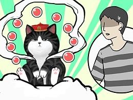 我这么有才,是命运的安排吗?不!是猫的安排。