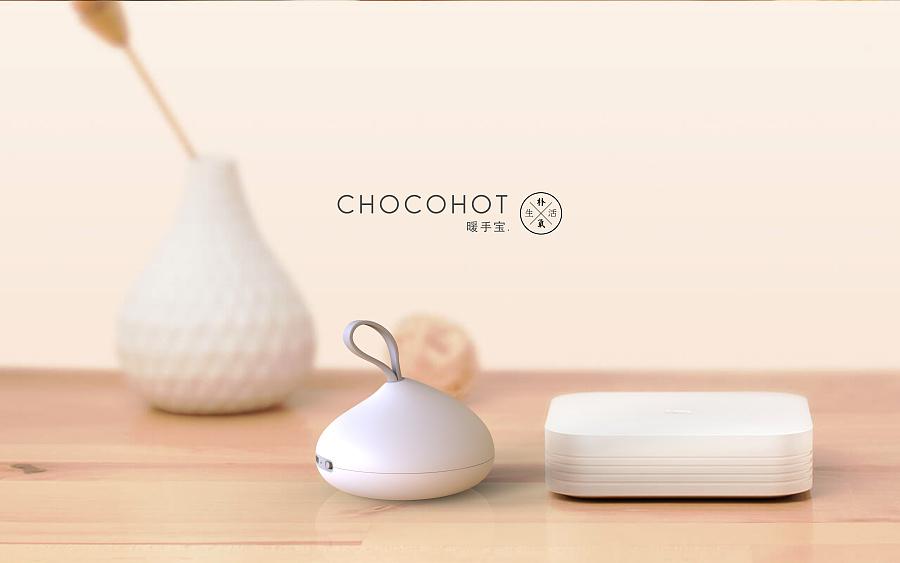 查看《CHOCOHOT巧克力暖手宝加充电宝》原图,原图尺寸:4000x2504