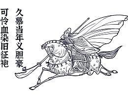 插画练习:关羽