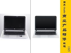 产品精修-笔记本教程&GIF——图灵