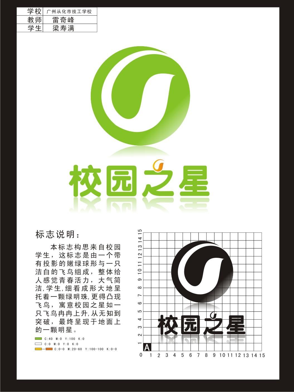 logo logo 标志 设计 图标 1056_1408 竖版 竖屏图片