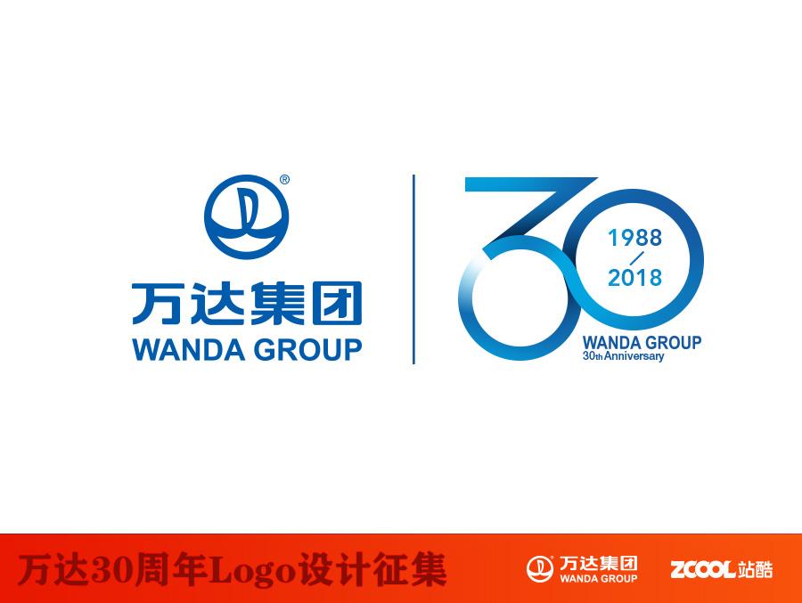 查看《万达30周年logo方案 - 想象无限,卅载辉煌》原图,原图尺寸:900x677