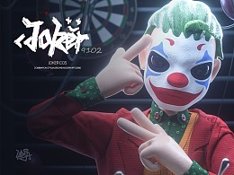 JOKER COS 9102.vision work