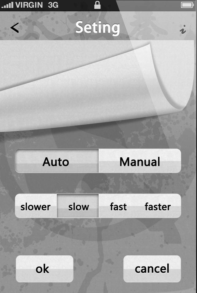 查看《手机App,手把手教你打太极UI》原图,原图尺寸:643x957
