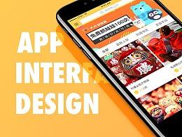 天天娃娃机App interface