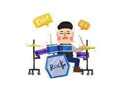 鼓手-Rock