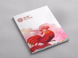 婴幼儿纪念品产品册设计  婴幼儿纪念品宣传画册设计