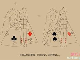 爱情故事动画制作童话简笔画动画制作工作室动画定制