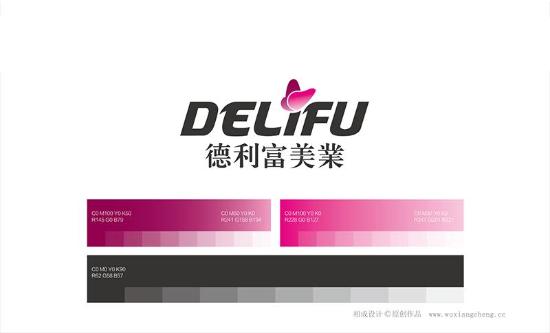 美妆品牌logo设计图片