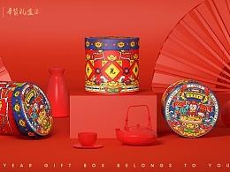 春节礼盒及周边设计
