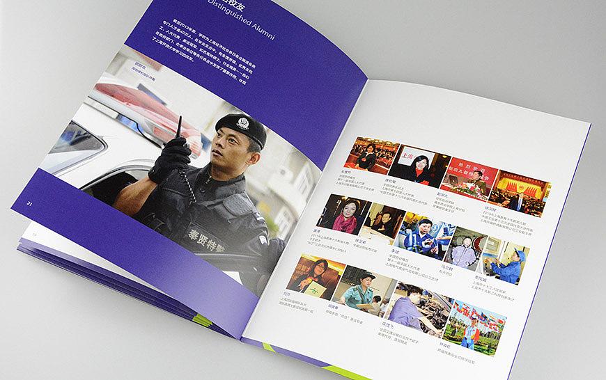 舍可策划设计案例:上海开放大学招生宣传画册