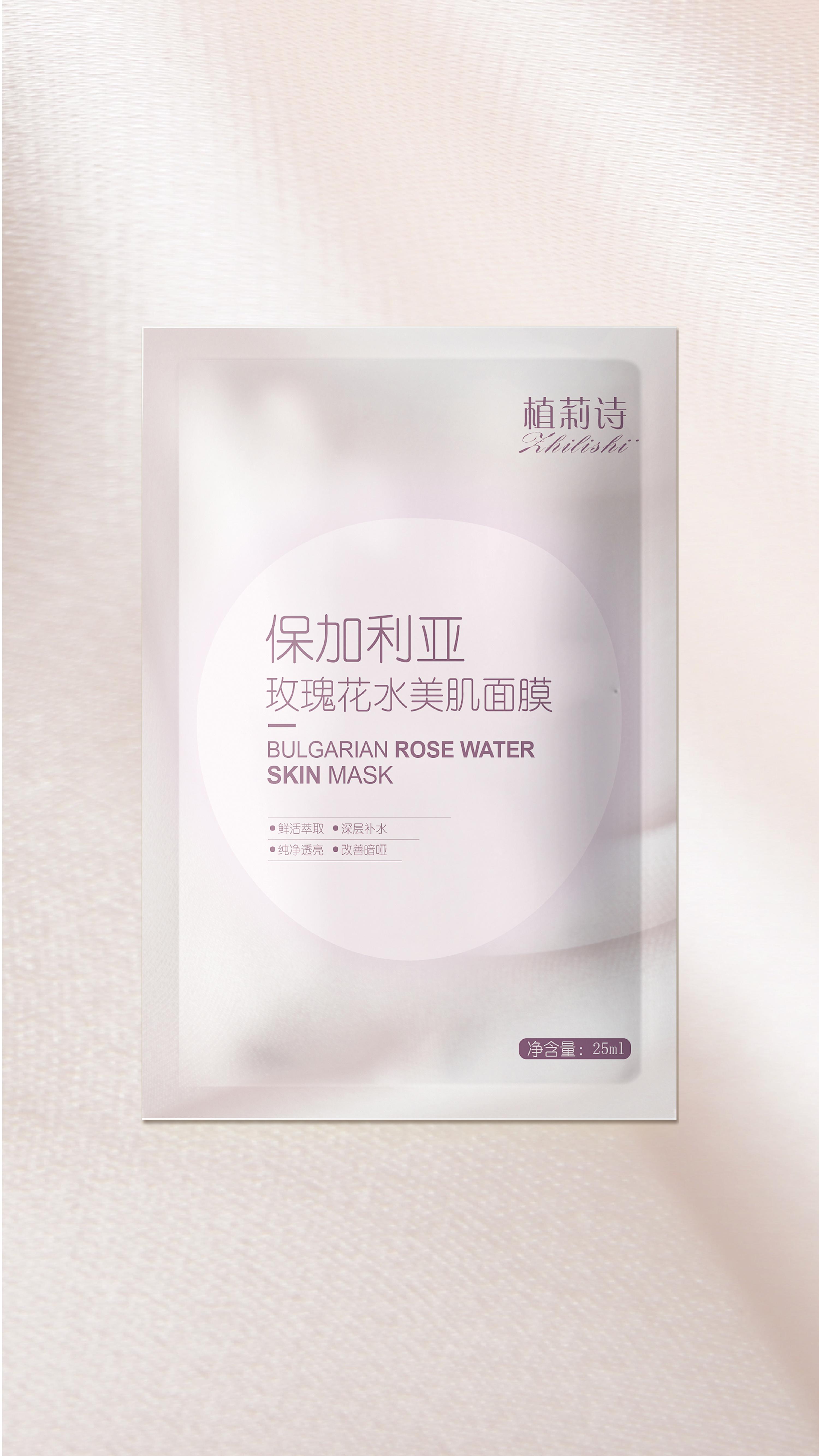 一些面膜包装整理[郭设计][尔闻墨间]天津顺义包装设计图片