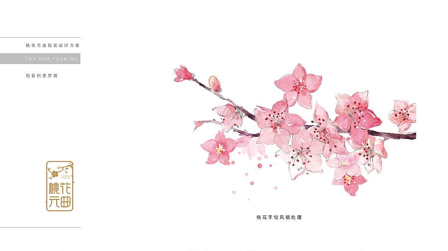 桃花手绘矢量图