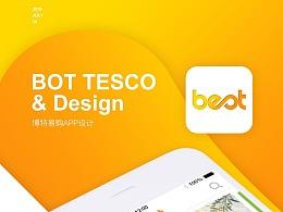 BOT TESCO APP概念界面设计