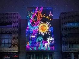 中山铭星专业商场门头玻璃幕墙灯饰画工厂