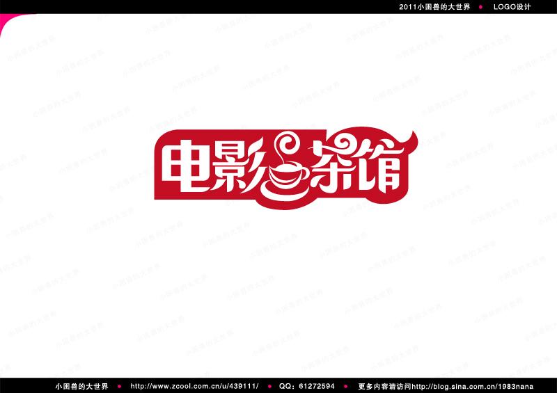 查看《《电影茶馆》电视栏目定版LOGO设计》原图,原图尺寸:800x565