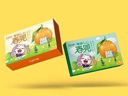 善行研创一至森农业春见柑橘插画包装设计