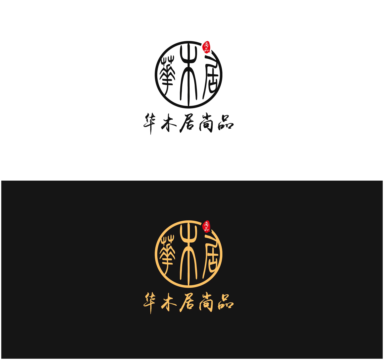中式家具logo设计图片