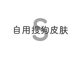 壁纸平面平面|平面|其他论坛|离森远岛mori-原创马蹄网室内设计灰色文字v壁纸图片