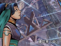 蒸汽世界2:进化回响 第19话 镜花天(中)