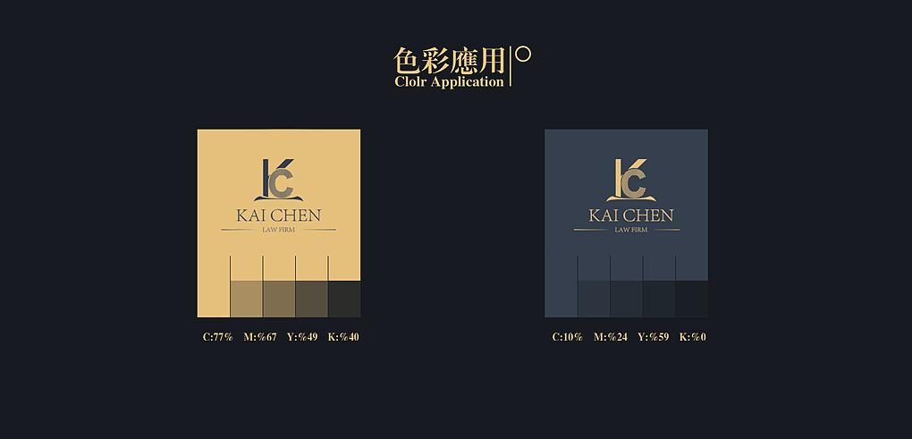凯晨logo