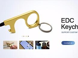 阿里巴巴banner-edc keychain