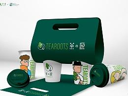 茶の源LOGO设计