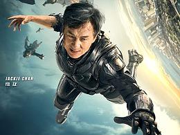 新艺联作品:电影《机器之血》系列海报