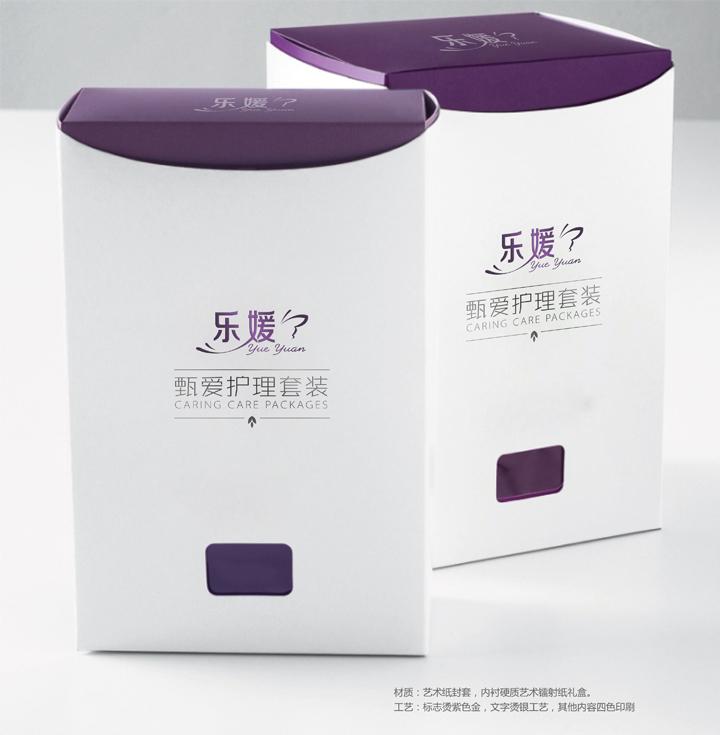 卫生巾设计|卫生巾外包装系列包装|卫生巾护垫迪卡侬的平面设计图片