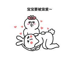【漫画×芮小凹凸】动物系男友,你是哪一种?
