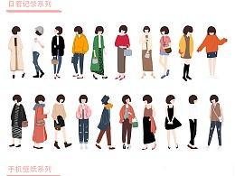 2018年插画练习合集