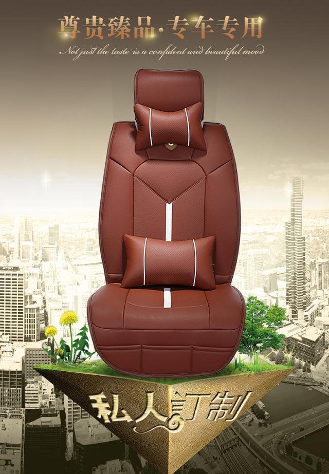 汽车坐垫海报|其他平面|平面|jx7038337