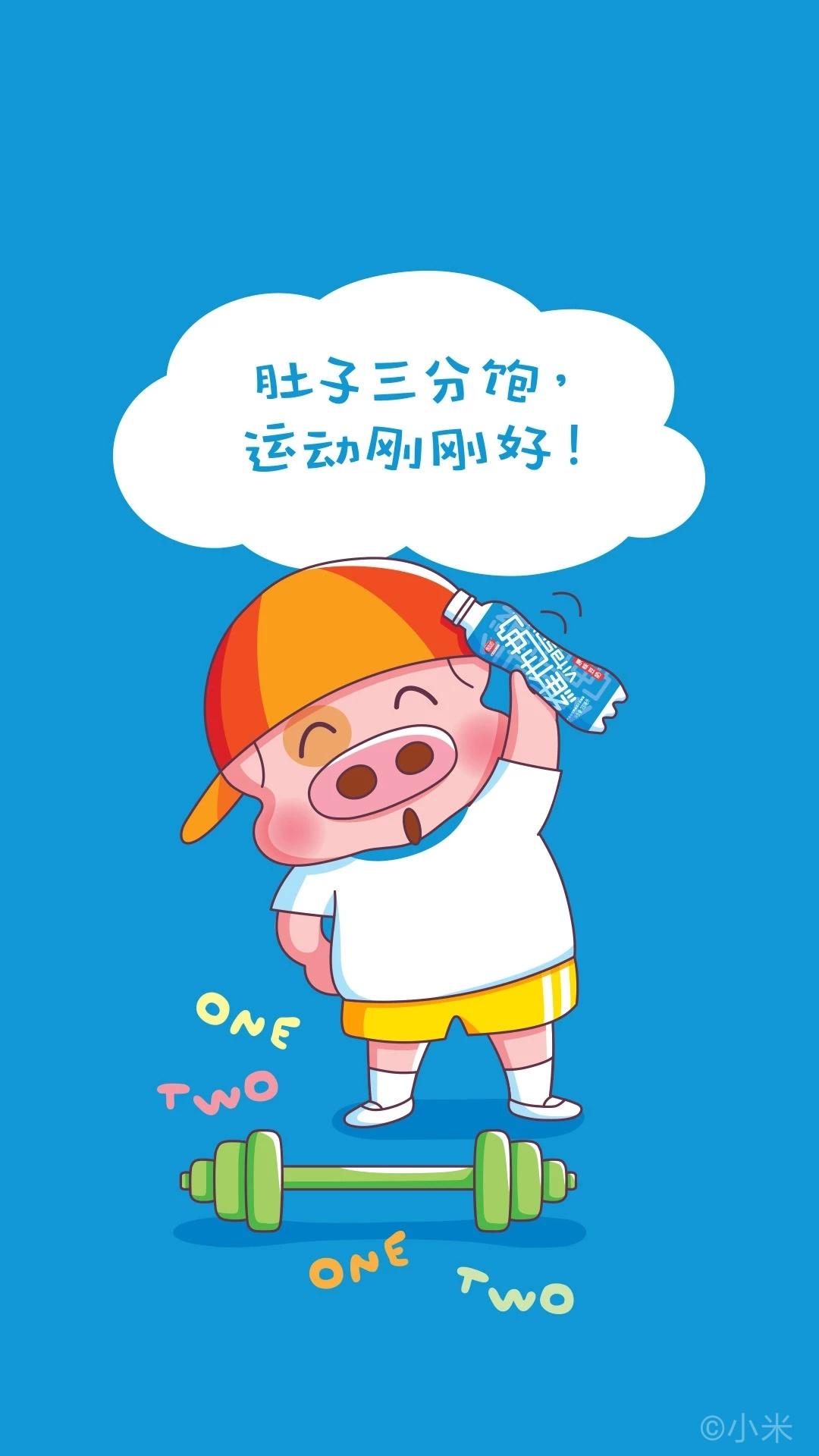 野狼前锋_麦兜维他奶C|插画|儿童插画|野狼前锋23 - 原创作品 - 站酷 (ZCOOL)