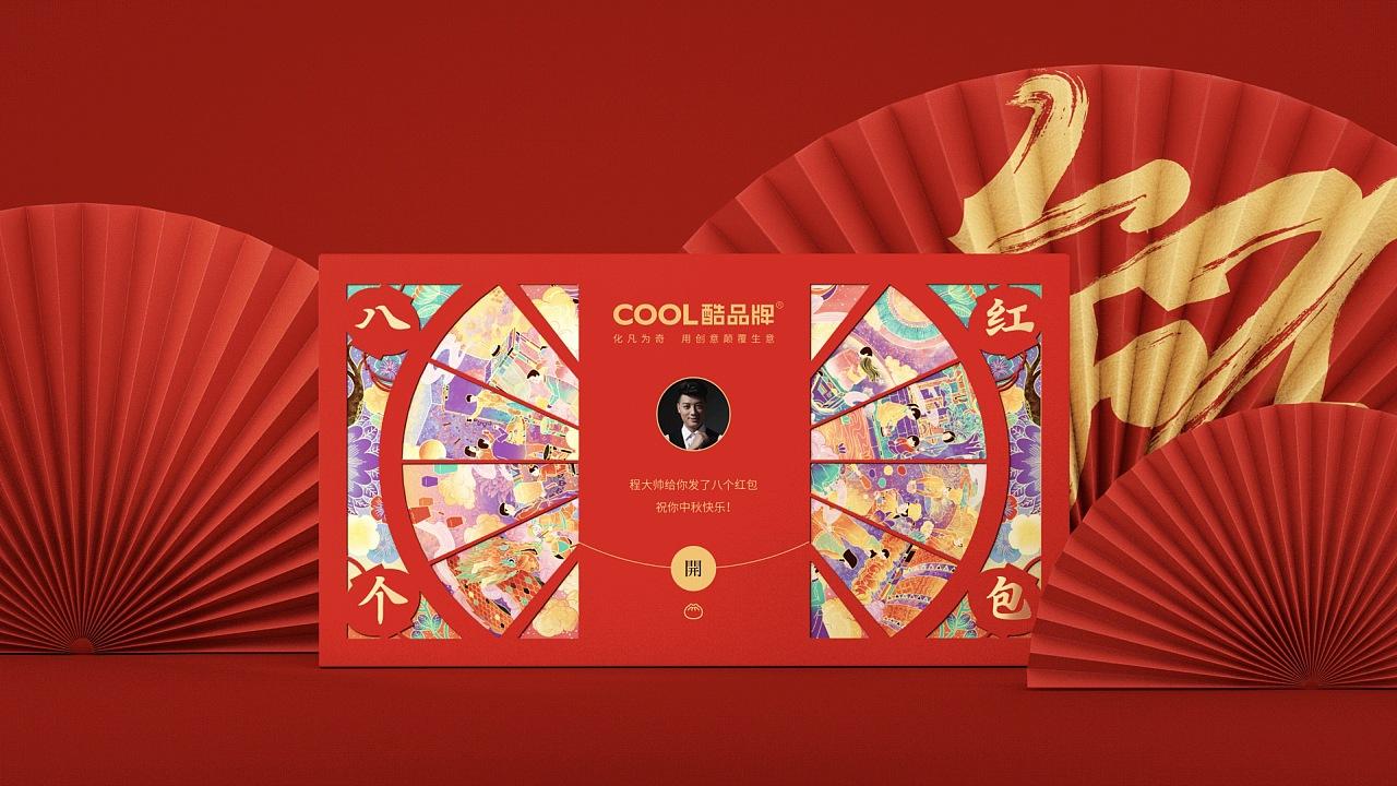 中秋节红包图片,包装设计 广告设计 矢量-图行天下图库