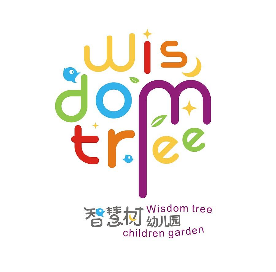 智慧树幼儿园 ---英文的名称、星星、月亮、小