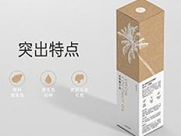 椰子油包装