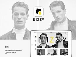 DIZZY - 服装电商APP
