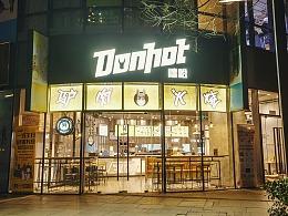 DonHot