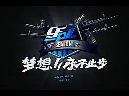 2016 《CFPL》 S9赛季开赛宣传片