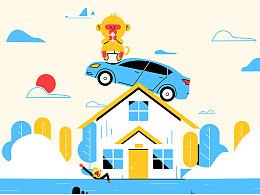 第七区 x 精固棒 动画广告片