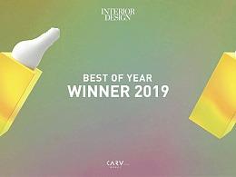 横扫全球大奖,龙湖TOD光年展厅获美国Best of Year年度最佳