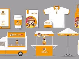 餐饮店VI设计 餐厅logo设计 熟食店logo设计  VI设计